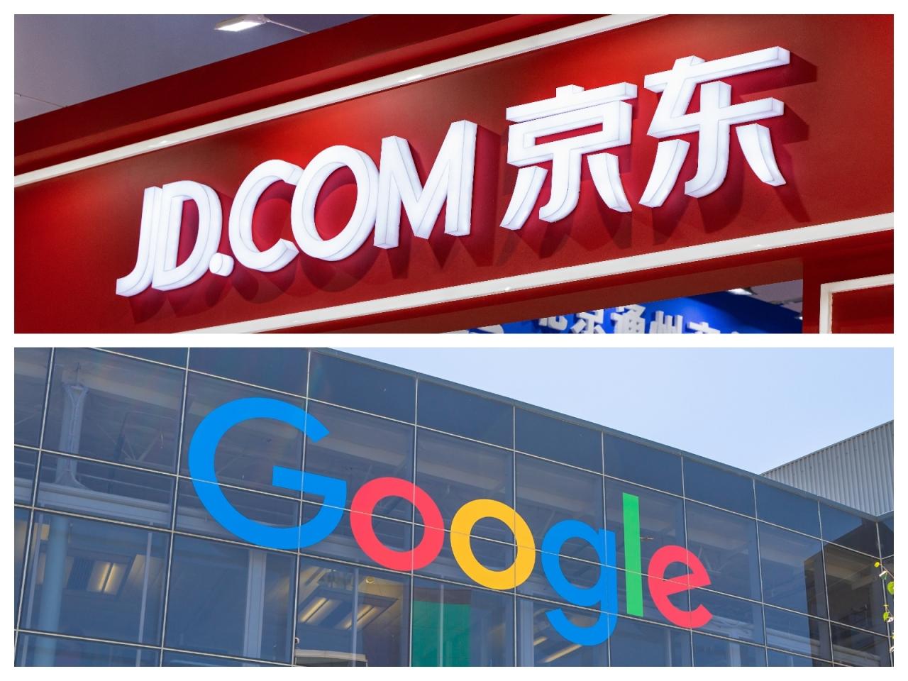 谷歌向京东投资5.5亿美元 京东的边界和无界