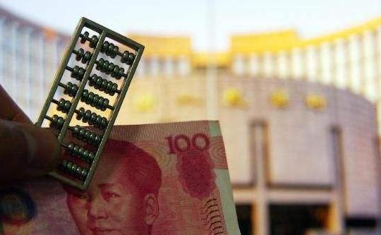 央行为何降准?中国经济未来趋势如何?