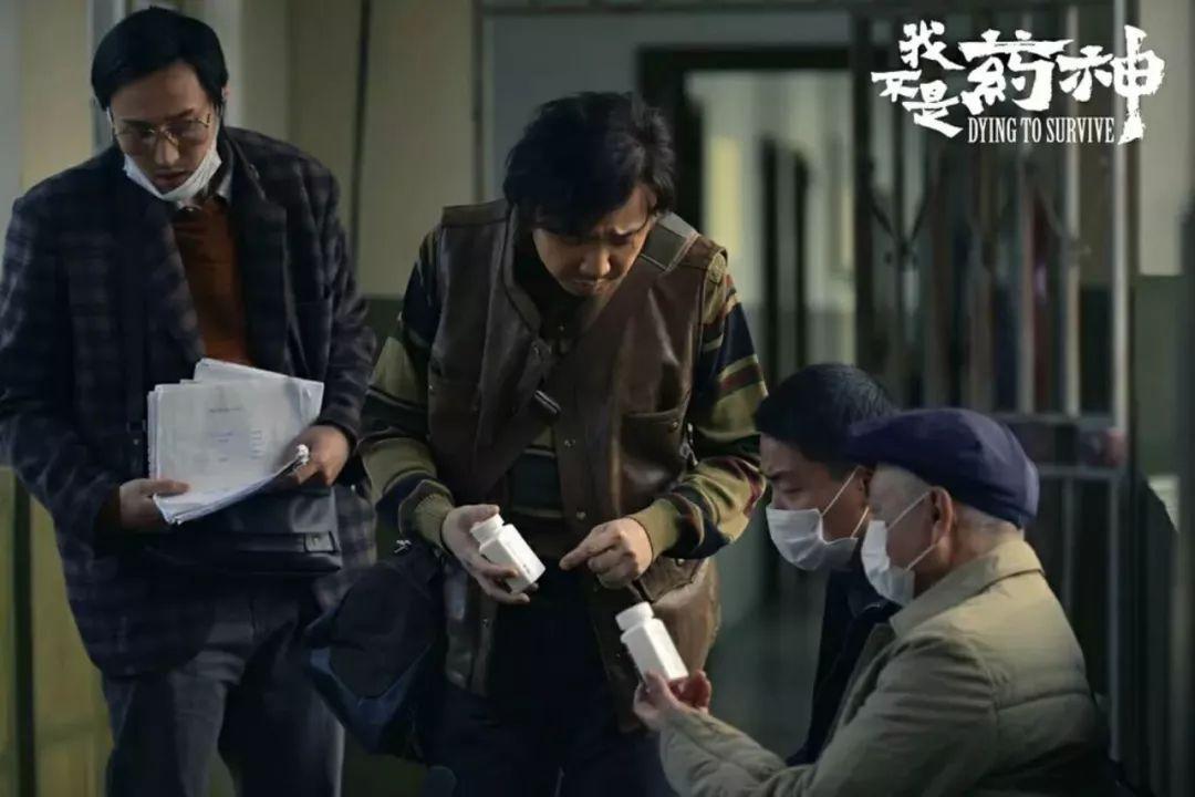中国式药神:代购求药、境外就医、异地看病