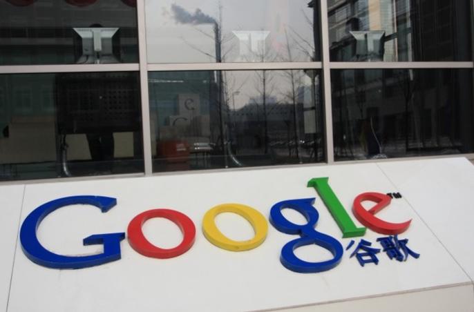 谁说谷歌战百度一定要在中国?