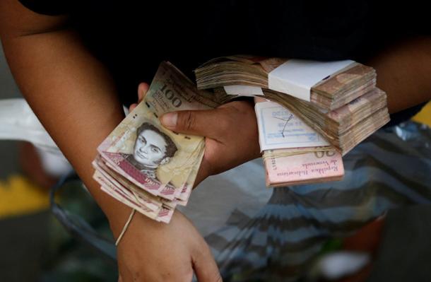委内瑞拉放大招应对恶性通胀,一杯咖啡卖250万