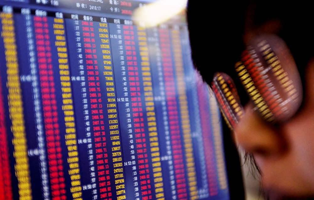 股票|融资客满仓硬扛 多路资金伺机抄底