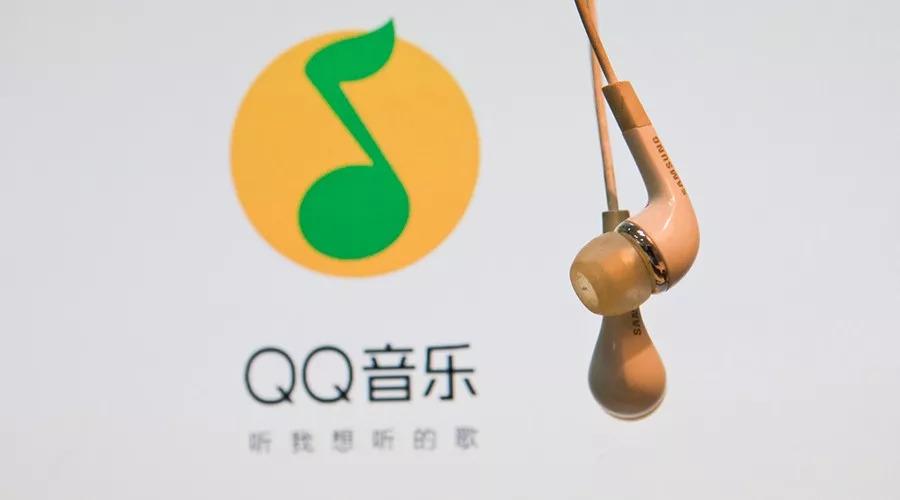 腾讯音乐上市在即,QQ音乐的泛娱乐史!