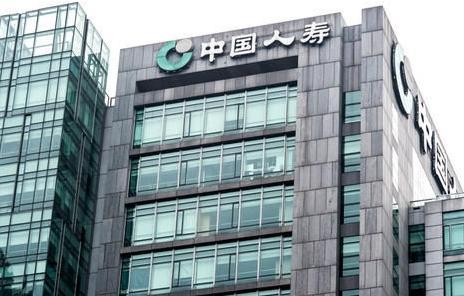 中国人寿招聘猫腻:无论什么职位,最后都是卖保险的!
