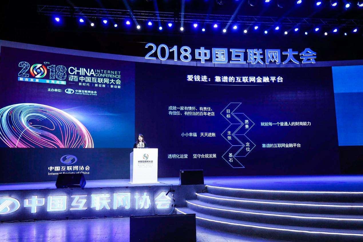 2018世界互联网大会|前沿性产品,互联网概念股抢先看!