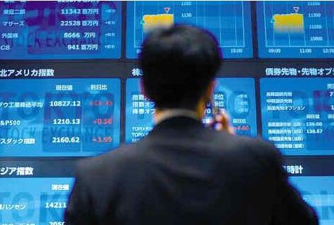 股票行情|道指飙涨550点 恐慌指数暴跌!
