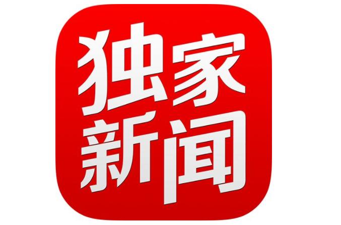 """财经365独家股市猛料:监管引爆题材股""""伟哥""""行情!"""