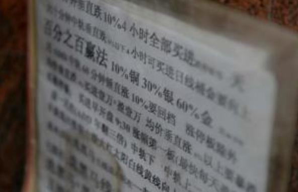 财经365独家股市猛料:市