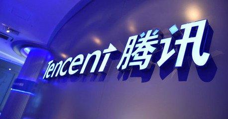 腾讯向股东分派腾讯音乐新股 约2.5亿港元