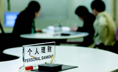 银行系理财子公司:网贷该如何相处?