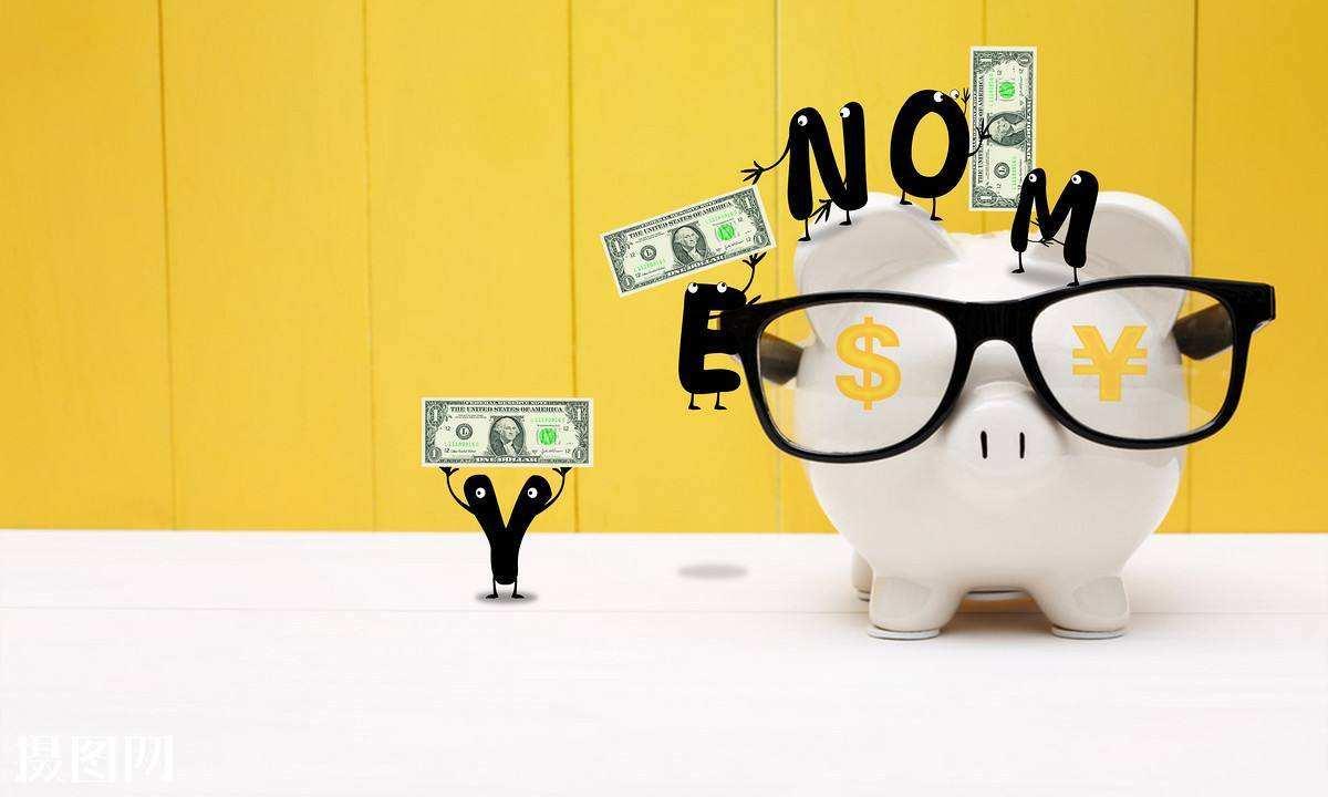 独家专访:明年钱够吗?该往哪花?