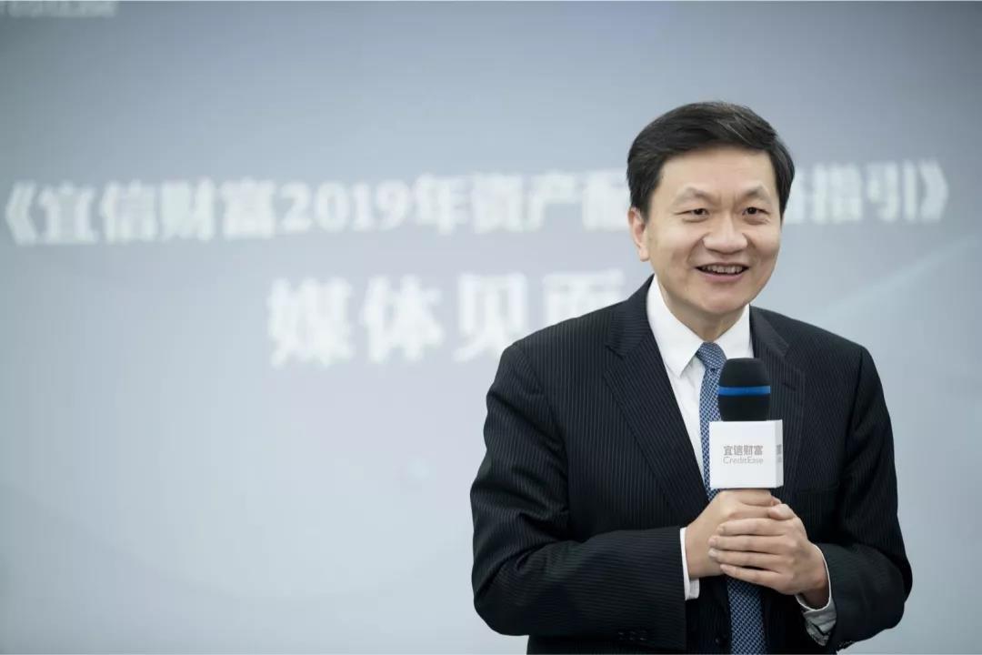 2019唐宁对投资 房产 股票 理财的八大研判