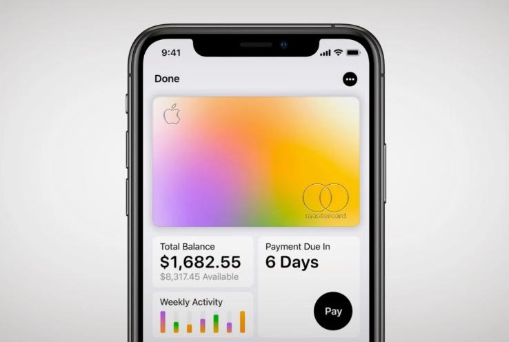 Apple Card 将使信用卡欺诈变得更加困难!