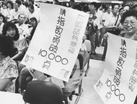 股票-30年前台湾股疯:东亚模式宿命
