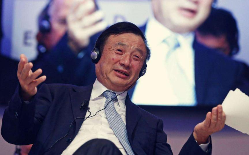 财经365视界:华为-优秀企业的胎记