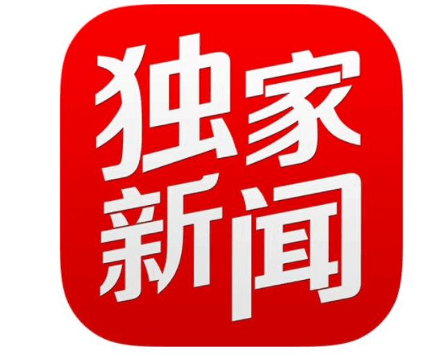 财经365独家:新城控股新董事长上任 能否力挽狂