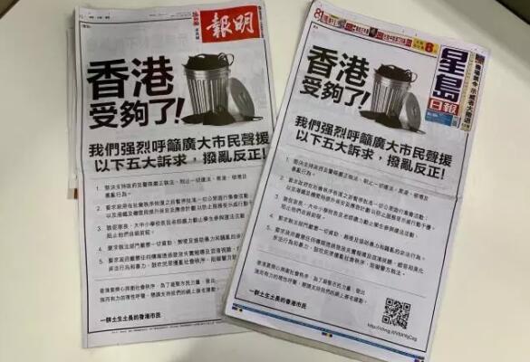 """最新财经新闻:李嘉诚""""反暴力""""记"""