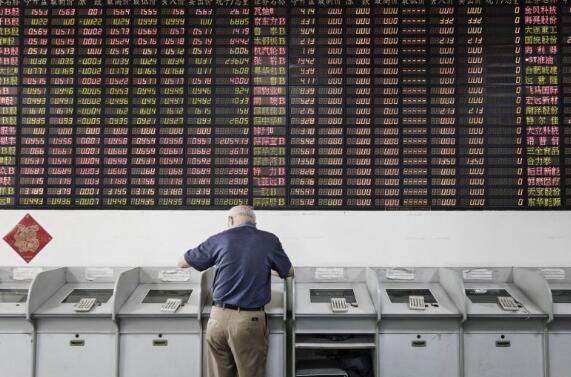股票-全球股市美国期货因欧洲数据而波动