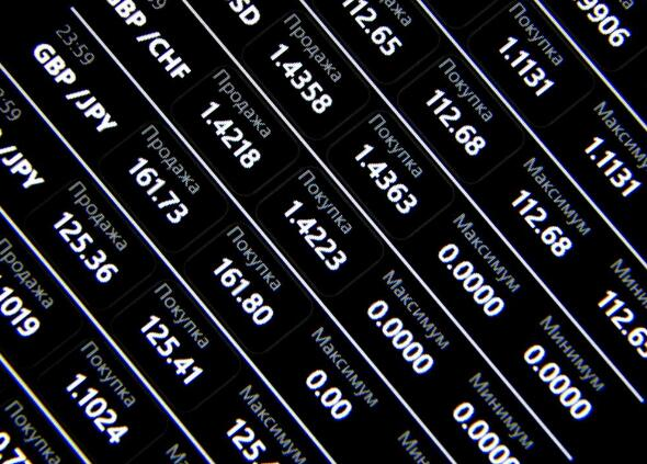 股票-9月开门红题材挖掘方向解析
