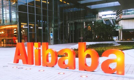 """阿里巴巴瞄准11月窗口以100亿美元再""""上市"""""""