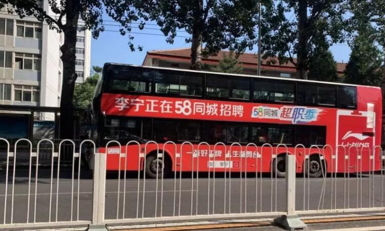 58同城财报稳增的秘密:让