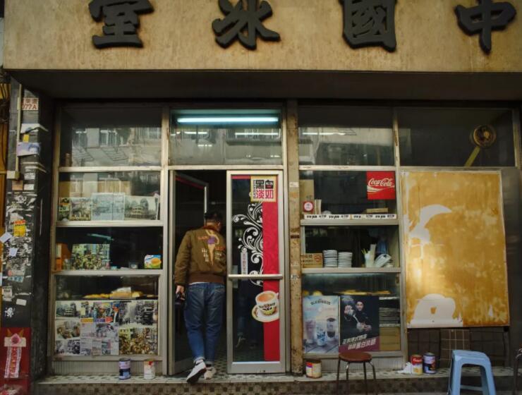 财经365视界:香港电影最爱茶餐厅将结业