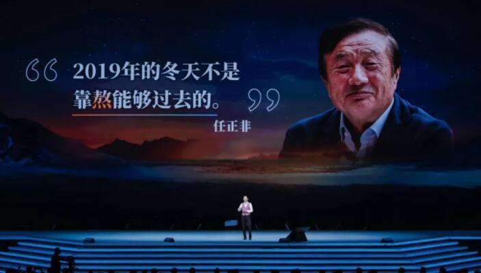 吴晓波跨年演讲:2020年将发生什么(全文)