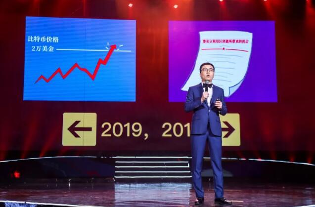王牧笛:2019向左2019向右(跨年演讲)