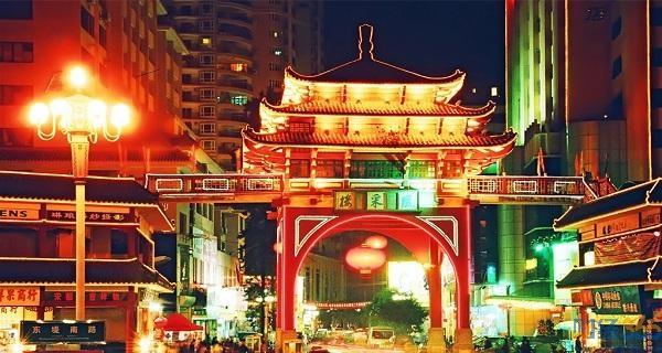 广东省茂名、韶关、阳江、云浮、湛江上市公司有哪些-上市公司名单