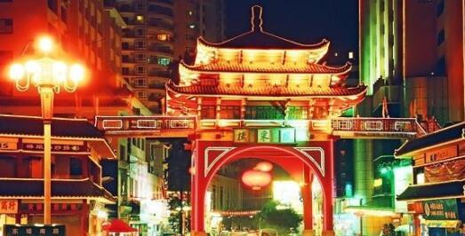 广东省茂名、韶关、阳江、云浮、湛江上市公司有哪些-上市公司