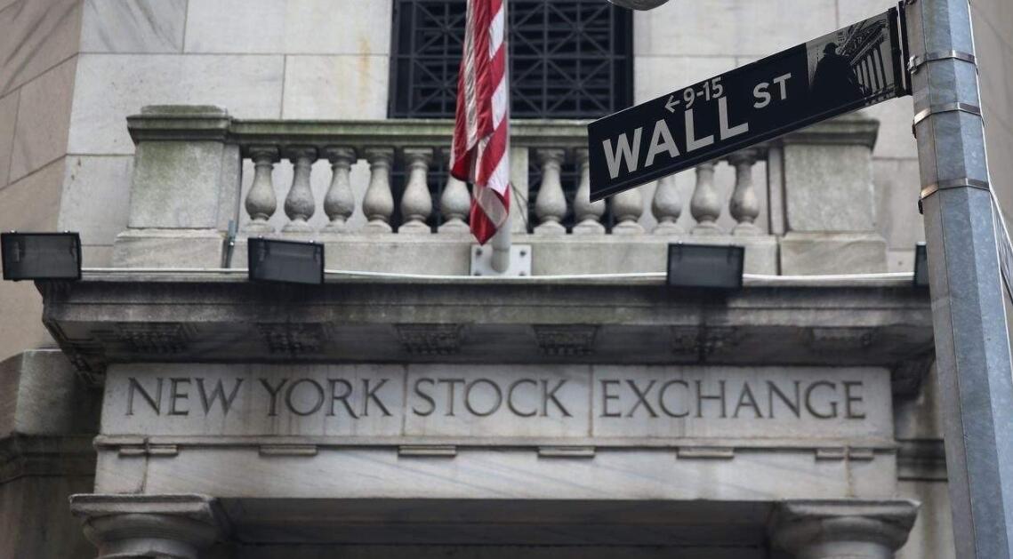 股票-美股因旅游业走强而收高!