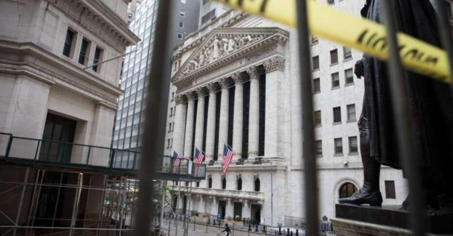 美股新闻实时更新:股市开盘上涨后暂停