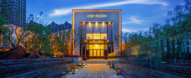 龙湖地产:8月实现签约额120.6亿元