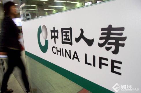 中国人寿第三季净利劲升逾3.6倍 受投资收益增加带动