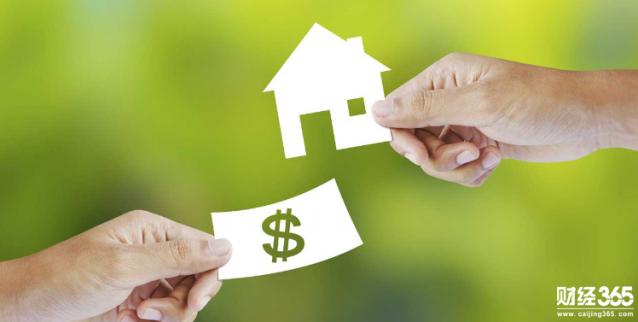 央行:去年末房地产贷款余额32.25万亿