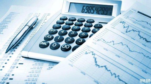 理财资讯:注销信用卡 这6件事你必须要知道!