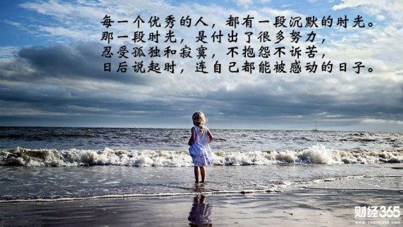 何清韵:黄金探底回升再看震荡,3.13日间操作建议