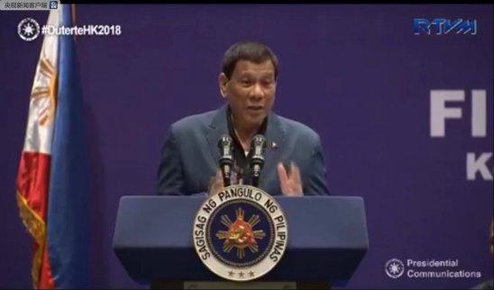 菲律宾总统道歉 到底是什么原因?内幕在这!
