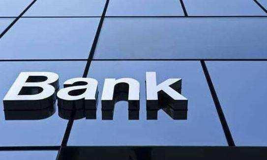 怎样才能成为银行的优质信用卡客户?