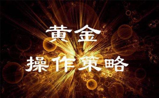 穆如瑾:5.23美指上涨黄金恐受挫 原油回调直接多