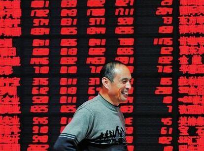 怎么买股票