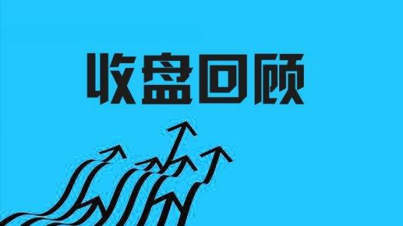 麟龙7.13收盘点评:市场不再慌张,行情逐步稳定