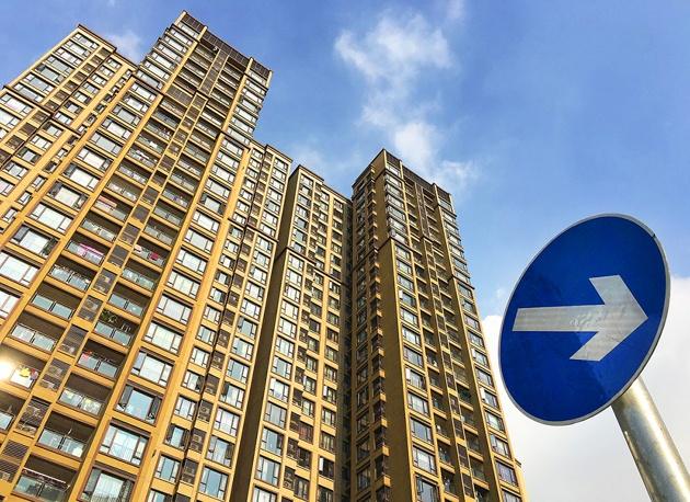 融资渠道受限 房地产信托暴涨