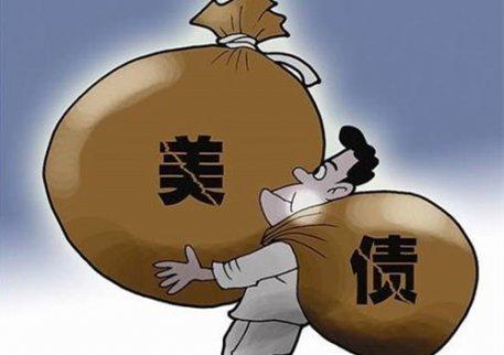 白恒钰:10.15美债收益与股票黄金有何关联 黄金本周走势分析