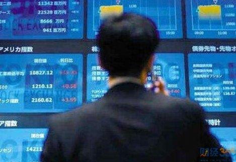国泰君安:公募基金和外资仍是A股股票机构化中坚力量