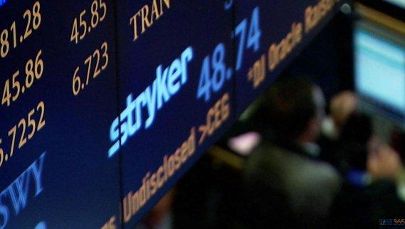 7月20日股票热点及个股公告掘金